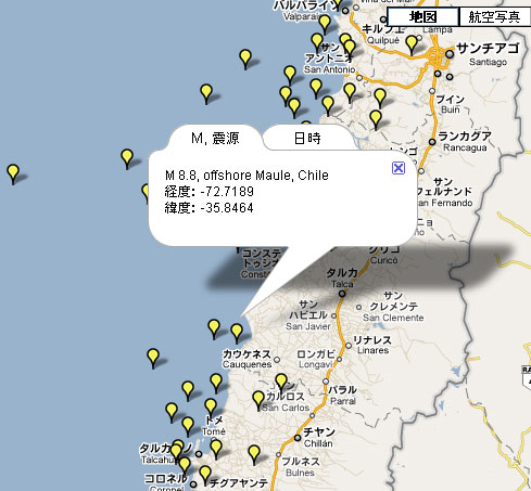 terremoto-chile0227